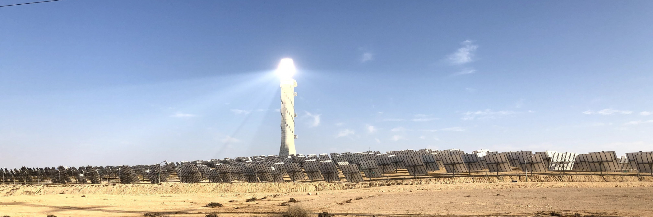 Ashalim Concentrated Solar Power plant in the Negev desert in Israel