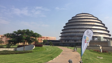 Conference Center Kigali Africa